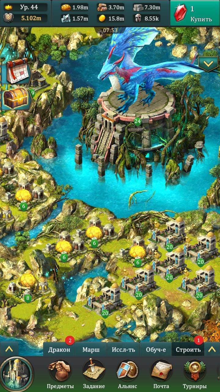 Расширенный остров дракона
