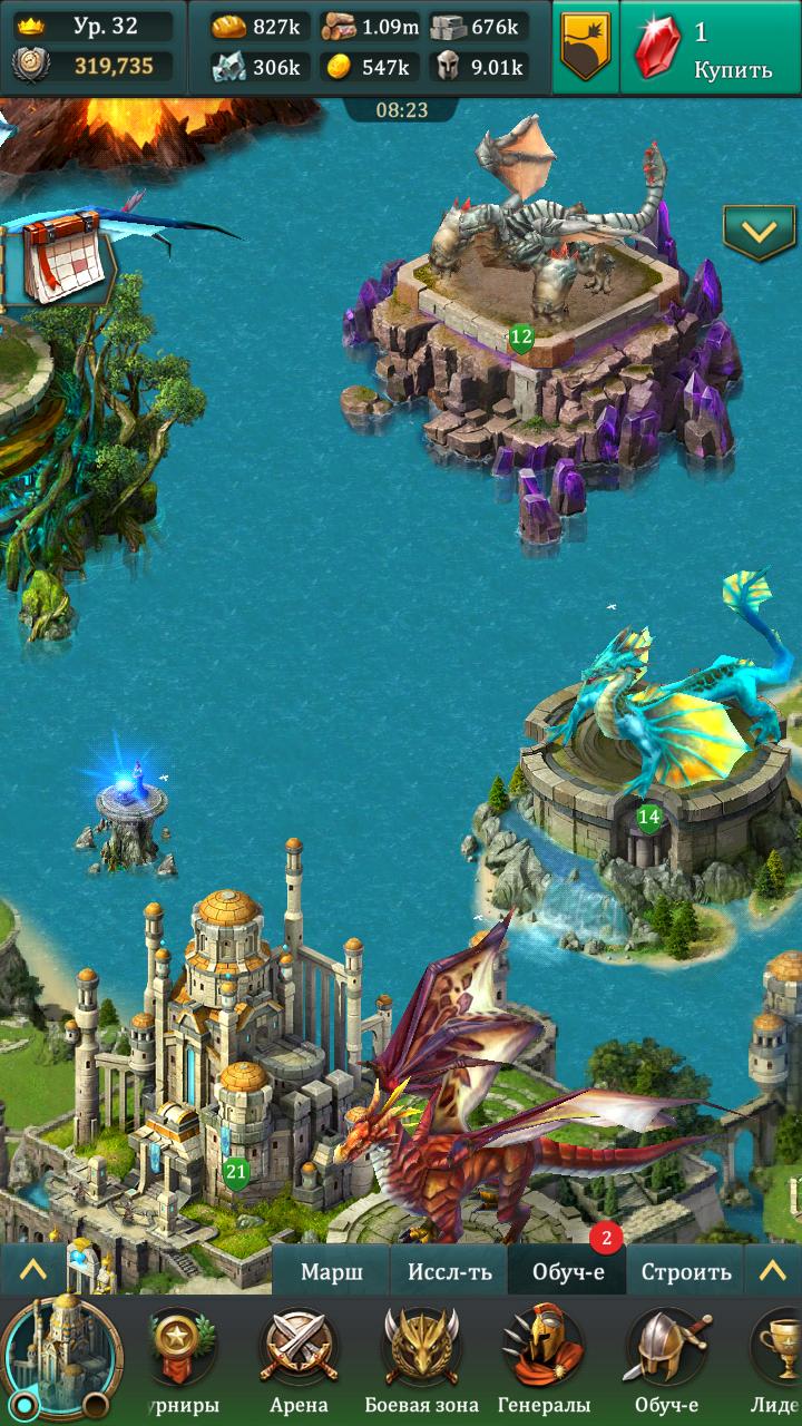 Остров земляного дракона