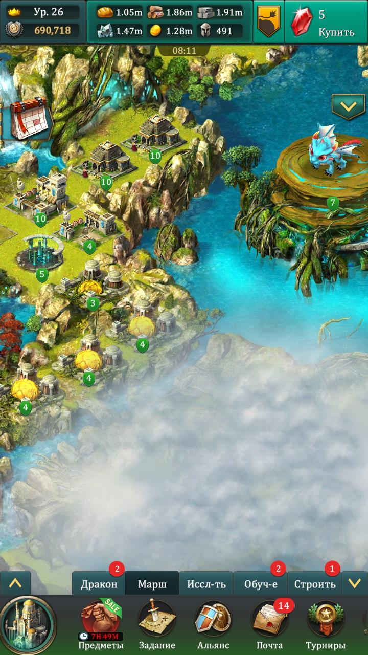 Остров теневого дракона